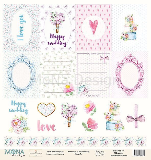 Лист Cards1 - Chic wedding